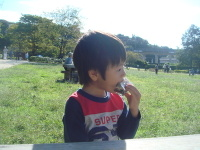 Kyukei