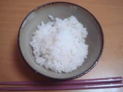 Nishikimai2